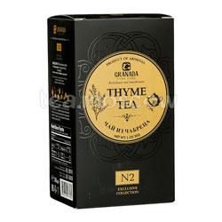 Чай Granada из чабреца №2 30 гр