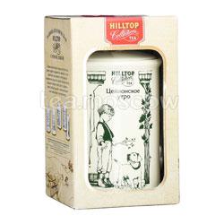 Чай Hilltop Цейлонское утро Чайница с ложкой 100 гр