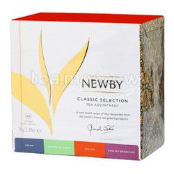 Пакетированный Newby Классик селекшн 48 шт