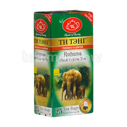 Чай Ти Тэнг Черный Рухуна в пакетиках