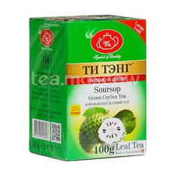 Чай Ти Тэнг Зеленый Саусеп 100 гр