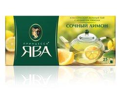Принцесса Ява Сочный Лимон в пакетиках зеленый 25 пак.