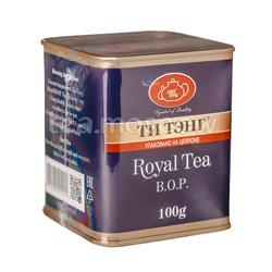 Чай Ти Тэнг Королевский  (Royal Tea) черный 100 гр ж/б