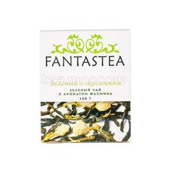 Чай Fantastea Зеленый с жасмином 100 гр
