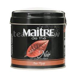 Чай Maitre Лао Пуэр 100 гр