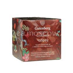 Чай Gutenberg  Черный