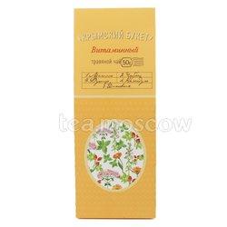 Плодово-травяная смесь Витаминный Крымский букет 50 гр