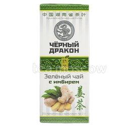 Чай Черный Дракон Зеленый с имбирем 25х2г