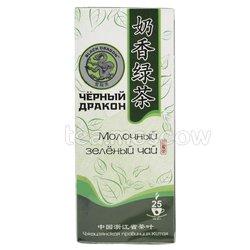 Чай Черный Дракон Молочный зеленый чай 25х2гр