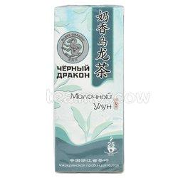 Чай Черный Дракон Молочный Улун 25х2гр