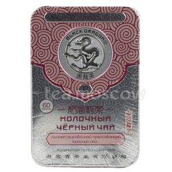 Чай Черный Дракон Прессованный черный молочный 60 гр ж/б