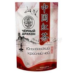 Чай Черный Дракон Красный юньнаньский 100 гр