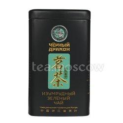 Черный дракон Изумрудный зеленый чай 100 гр