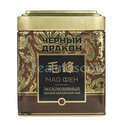 Чай Черный дракон Мао Фен 50 гр