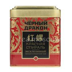 Чай Черный дракон Красная спираль 50 гр