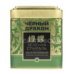Чай Черный дракон Зеленая спираль 50 гр