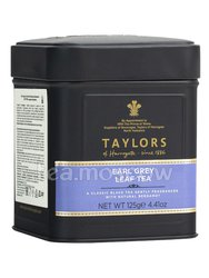 Чай Taylors of Harrogate Earl Grey / Эрл Грей 125 гр