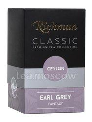 Чай Richman Classic Orange Pekoe с бергамотом черный  100 г