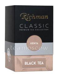 Чай Richman Classic Kenia черный 100 г