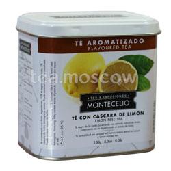 Чай Montecelio Lemon With Peels (цедра лимона)