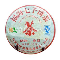 Пуэр блин Фу Хай Чи Цзе Бинг 2010г шу 357 гр