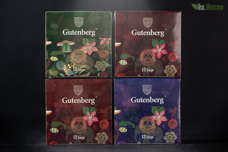 Чай Gutenberg черный с брусникой