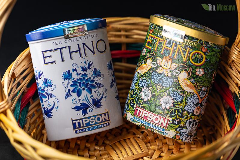 Чай Tipson (Типсон)