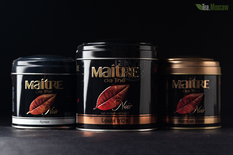 Чай Maitre ( Мэтр )